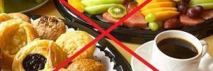 Правильный завтрак, или что нельзя есть натощак