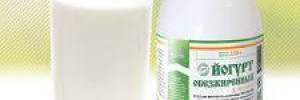 Обезжиренный йогурт может заменить противовоспалительные препараты