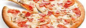 Пицца, которая помогает худеть
