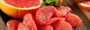 Как использовать грейпфрут на 100%?
