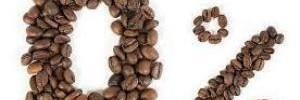Кофе без кофеина, или Что такое декофеинизирование часть1