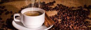 Одна кофейная история
