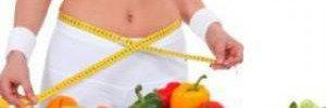 Как похудеть не меняя рацион