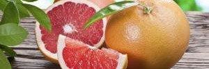 Семь причин не пренебрегать грейпфрутом